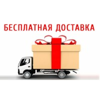 Бесплатная доставка силиконовых молдов оптом