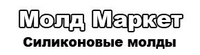 """""""Молд Маркет"""""""